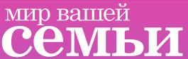 «Мир вашей семьи» - ООО «Модный каталог»